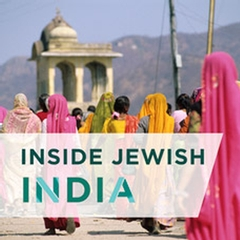 thejewsofindia.com, Jews of India, Jews India, Jewish India, Jewish of India