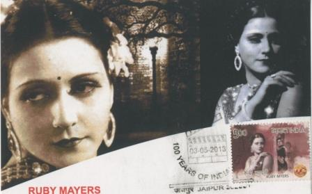 Indian stamp issued in 2013 in honor of Sulochana (Ruby Meyers). She was a Bagdadi Jew from Poona.